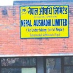 nepal aaushadhi limited