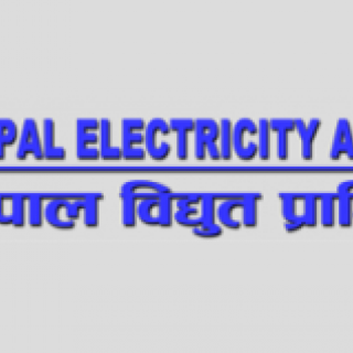 nepal-electricity-authority-