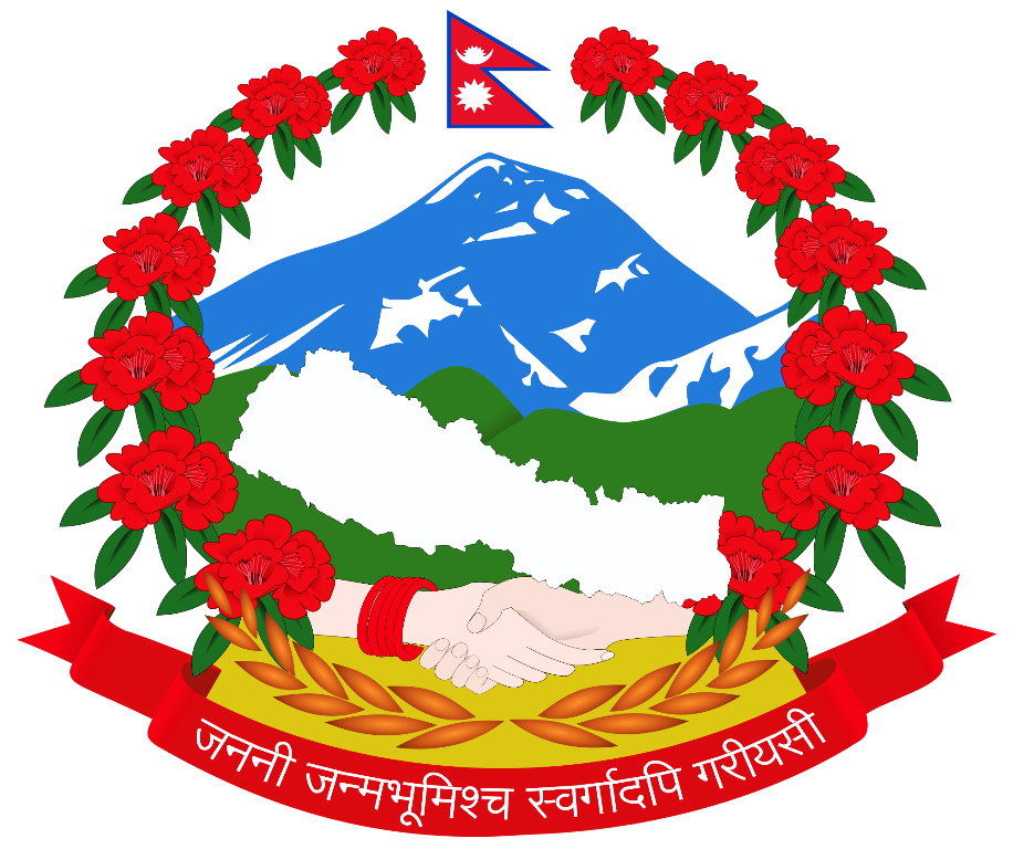Government of Nepal Logo1