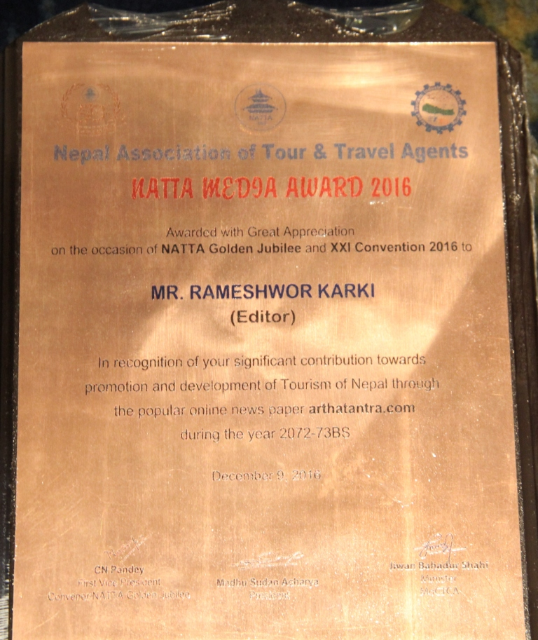Rameshwor karki natta media award1