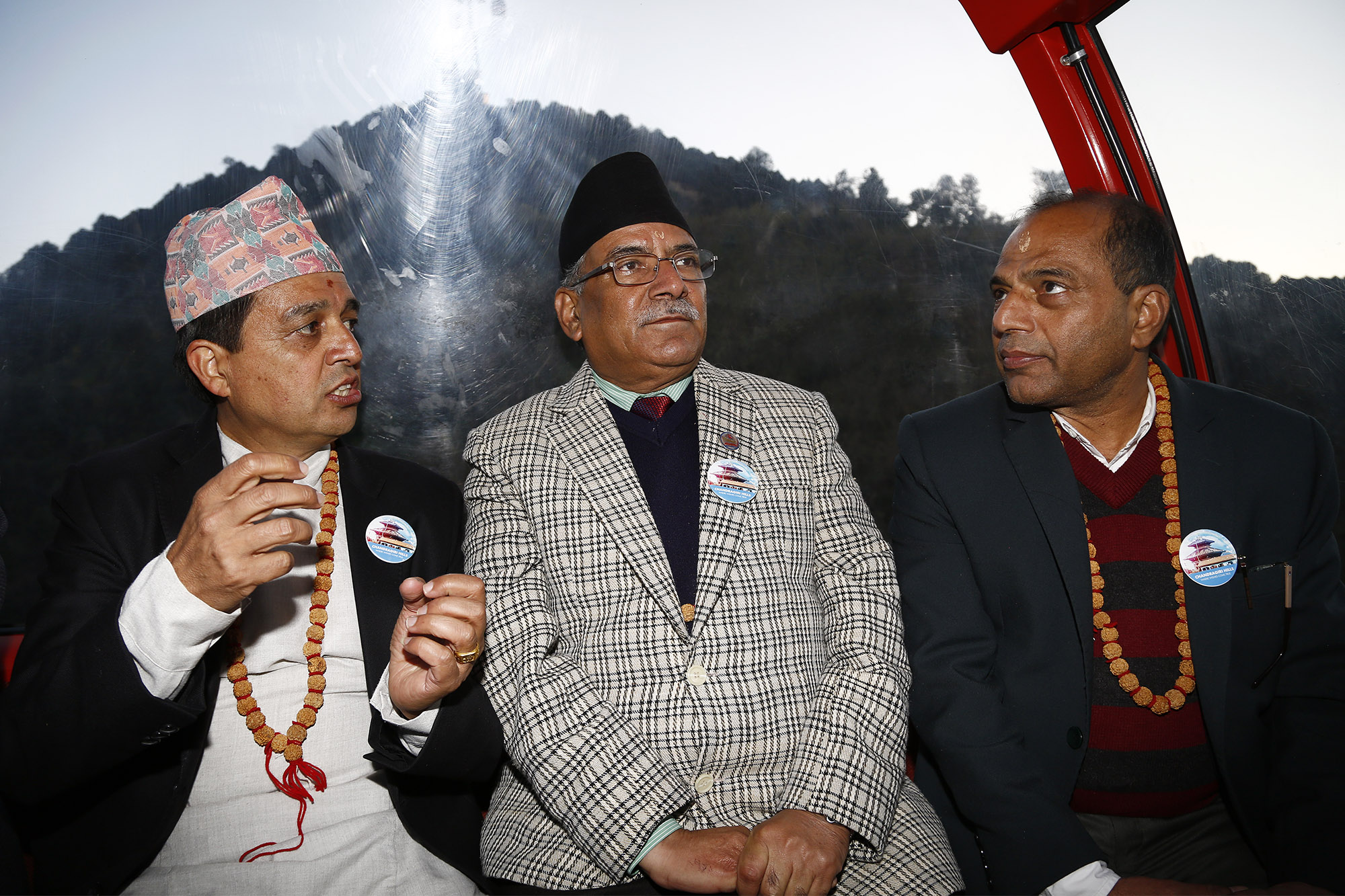 chandra giri at pm prachanda
